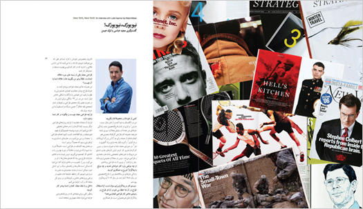 Spread from Neshan Magazine from Iran
